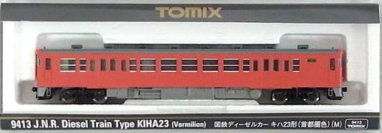 鉄道模型 Nゲージ 中古 オンラインショップ TOMIX 9413 首都圏色 キハ23形 国鉄ディーゼルカー A 大幅にプライスダウン M