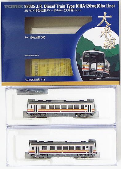【中古】Nゲージ/TOMIX 98035 JR キハ120 300形ディーゼルカー(大糸線) 2両セット【A】