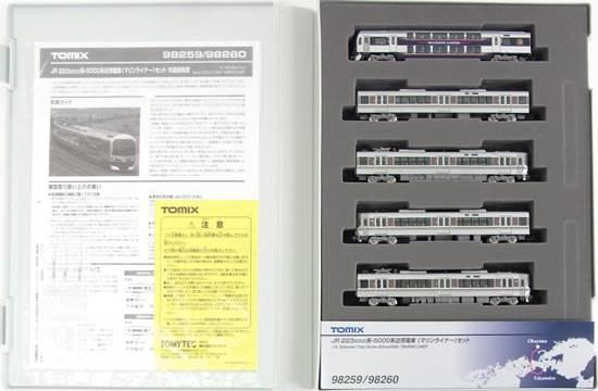鉄道模型 Nゲージ 中古 TOMIX 98260 JR 初売り 5000系近郊電車 5000系 売れ筋 223 マリンライナー A 5両セットB