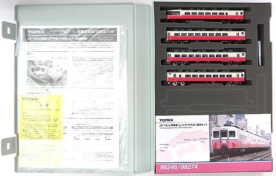 【中古】Nゲージ/TOMIX 98274 JR 14-200系客車(ムーンライト九州) 4両 基本セットB【A】