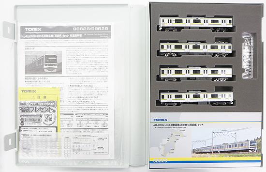 【中古】Nゲージ/TOMIX 98629 JR 209-2100系通勤電車(房総色・4両編成)セット 2017年ロット【A】