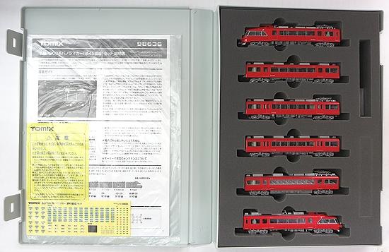 【中古】Nゲージ/TOMIX 98636 名鉄7000系パノラマカー(第45編成) 6両セット【A】