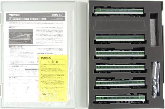 【中古】Nゲージ/TOMIX 98637 JR 189系電車(N102編成・あさま色) 6両セット【A'】外スリーブ傷み