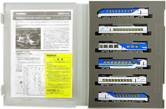 【中古】Nゲージ/TOMIX 98934 近畿日本鉄道50000系(しまかぜ)6両セット 限定品【A'】外紙箱一部傷み有