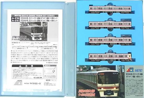 【中古】Nゲージ/マイクロエース A8787 京王8000系・元クハ+サハ連結(8714F) 増結4両セット【A】