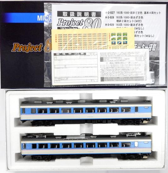 【中古】HOゲージ/マイクロエース H-3-029 183系-1000・新あずさ色 (T) 増結 2両セット【A】