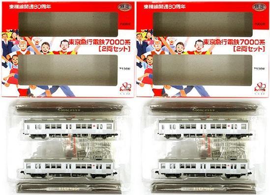 【中古】ニューホビー/トミーテック 鉄道コレクション(K026+K027) 東横線開通80周年記念 東京急行電鉄7000系 2箱(4両)組 同一商品の2箱組です。【A'】外箱若干の傷み 微細な塗装ムラはご容赦下さい。