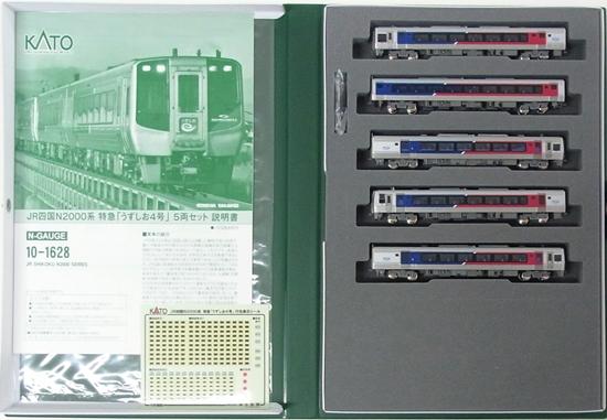 鉄道模型 Nゲージ 大注目 中古 KATO 10-1628 JR四国 A 5両セット 売買 うずしお4号 N2000系 特急