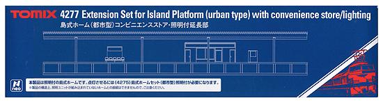 いつでも送料無料 鉄道模型 Nゲージ 中古 TOMIX 4277 島式ホーム 照明付延長部 都市型 コンビニエンスストア 直営ストア A ※動作未確認
