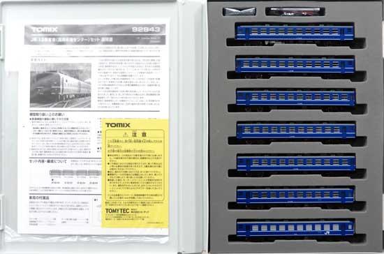 【中古】Nゲージ/TOMIX 92843 JR12系客車(高崎車両センター) 7両セット 2020年ロット【A】