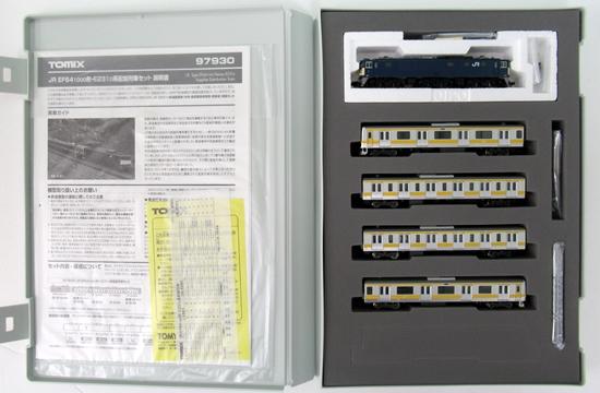 鉄道模型 Nゲージ 日時指定 ☆ SALE 中古 高級な TOMIX 97930 EF64-1000形 E231-0系配給列車 限定品 JR A 5両セット