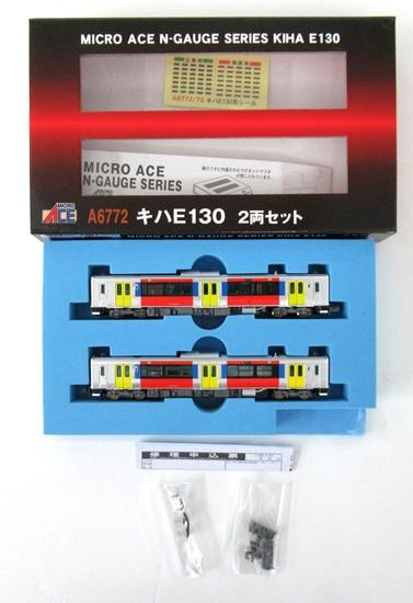 鉄道模型 Nゲージ 中古 お気に入 マイクロエース キハE130 A6772 2両セット 大人気 A