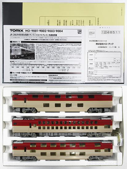 【中古】HOゲージ/TOMIX HO-9003 JR 285系特急寝台電車(サンライズエクスプレス) 3両増結セットA 2015年ロット【A】