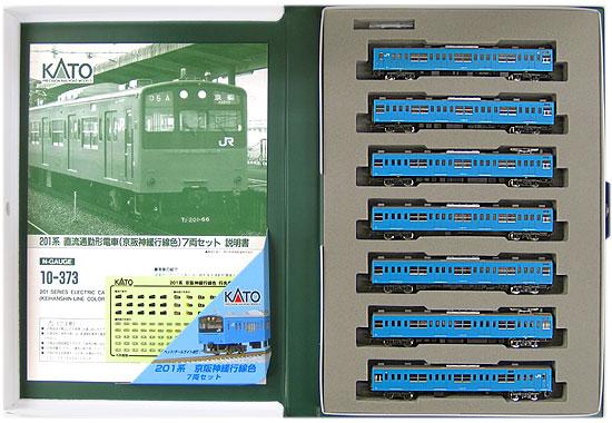 【中古】Nゲージ/KATO 10-373 201系 (京阪神緩行線色) 7両セット【A】
