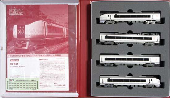 【中古】Nゲージ/KATO 10-944 651系1000番台 「伊豆クレイル」タイプ 4両セット【A】