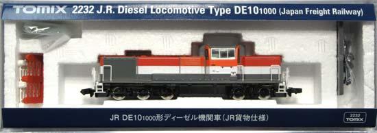 【中古】Nゲージ/TOMIX 2232 JR DE10-1000形ディーゼル機関車(JR貨物仕様)【A】