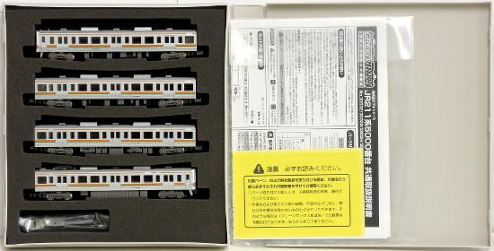 【中古】Nゲージ/グリーンマックス 30036 JR 211系5000番台 4両編成セット(動力付き)【A】