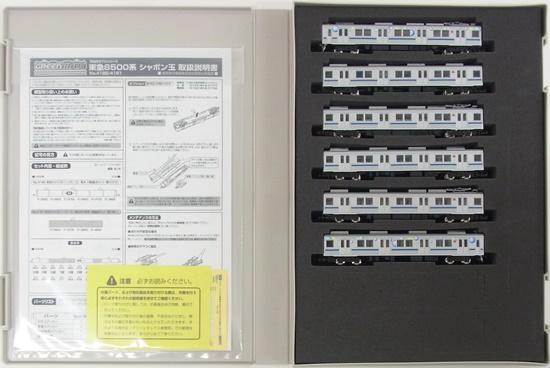 【中古】Nゲージ/グリーンマックス 4180 東急8500系 シャボン玉 基本6輌編成セット(動力付き) 2015年ロット【A】