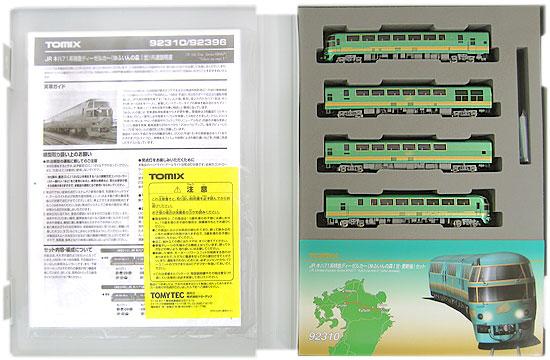 【中古】Nゲージ/TOMIX 92310 JRキハ71系特急ディーゼルカー (ゆふいんの森I世・更新後) 4両セット 2014年ロット【A】