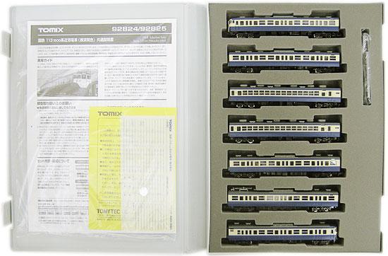 【中古】Nゲージ/TOMIX 92824 国鉄 113 1500系近郊電車(横須賀色) 7両基本セットA 2011年ロット【A'】説明書袋開封済み