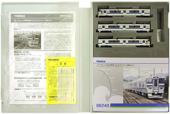 【中古】Nゲージ/TOMIX 98240+98241 JR 733-1000系近郊電車(はこだてライナー) 基本+増結 6両セット【A】