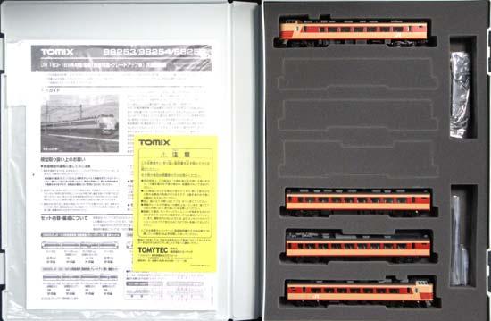【中古】Nゲージ/TOMIX 98254 JR 183・189系特急電車(房総特急・グレードアップ車) 基本 4両セットB【A'】※スリーブ若干傷み