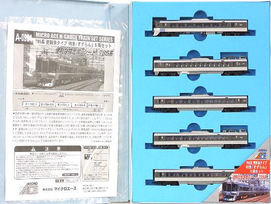 【中古】Nゲージ/マイクロエース A0984 785系 更新車タイプ 特急「すずらん」 5両セット 2009年ロット【A'】※スリーブ傷み