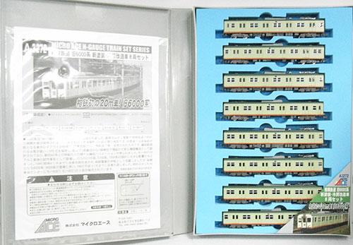【中古】Nゲージ/マイクロエース A3272 相模鉄道 旧6000系 新塗装・冷房改造車 8両セット【A】