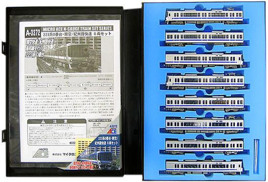 【中古】Nゲージ/マイクロエース A3372 223系0番台 関空/紀州路快速 8両セット【A】