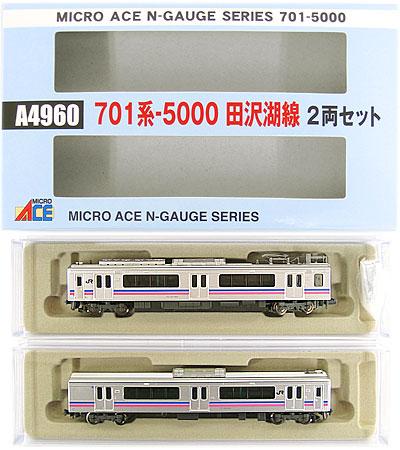 【中古】Nゲージ/マイクロエース A4960 701系-5000 田沢湖線 2両セット【A】