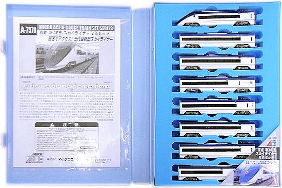 鉄道模型 Nゲージ 中古 マイクロエース A7370 8両セット 京成 割引 ショッピング 新AE形 スカイライナー A