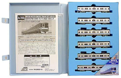 【中古】Nゲージ/マイクロエース A7992 福岡市地下鉄1000系・ワンマン改造 6両セット【A'】バーコードラベル剥がれ