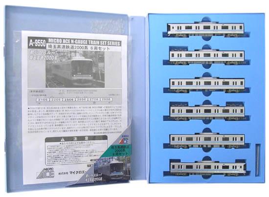 【中古】Nゲージ/マイクロエース A9550 埼玉高速鉄道2000系 6両セット【A'】※外スリーブ若干傷み