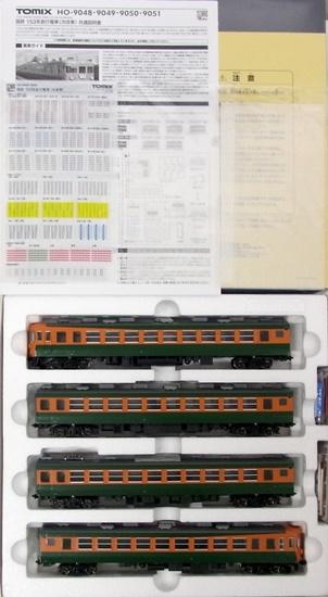 【中古】HOゲージ/TOMIX HO-9048 国鉄 153系急行電車(冷改車・低運転台) 4両基本セット【A】