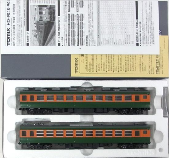 素敵な 【】HOゲージ/TOMIX HO-9050 国鉄 153系急行電車(冷改車) 2両 増結セット(M)【A】, 日本に 4df6d052