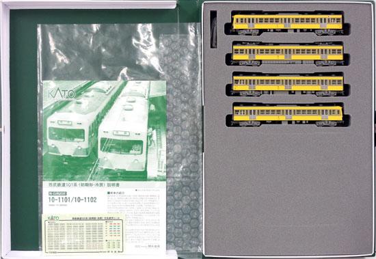 【中古】Nゲージ/KATO 10-1101 西武鉄道101系 (初期形・冷房) 4両基本セット【A'】スリーブ軽い傷み