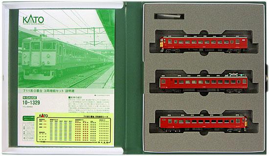 鉄道模型 Nゲージ 中古 KATO 10-1329 711系0番台 スリーブ傷み A' 3両増結セット 販売 人気ブランド多数対象