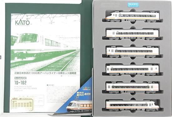 【中古】Nゲージ/KATO 10-162 近畿日本鉄道 21000系 アーバンライナー 6両セット 1996年ロット【A'】外スリーブ傷み ブックケース印字部分擦れ複数あり