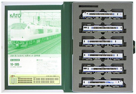 鉄道模型 Nゲージ 中古 KATO 10-385 供え 期間限定の激安セール 6両セット A はるか 2016年ロット 281系