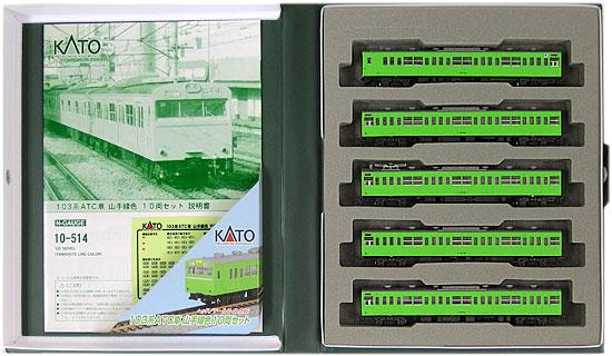 【中古】Nゲージ/KATO 10-514 103系ATC車 山手線色 10両セット【A'】スリーブやや傷み
