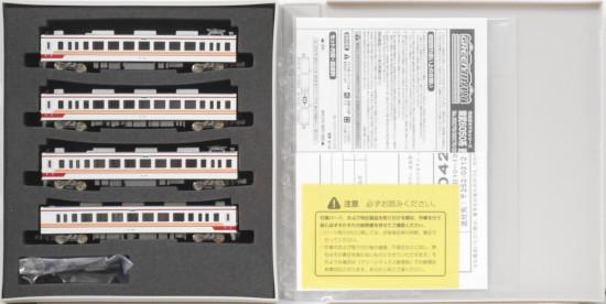 【中古】Nゲージ/グリーンマックス 30077 東武6050系 新造車 新ロゴマーク付き 基本4両編成セット(動力付き)【A】