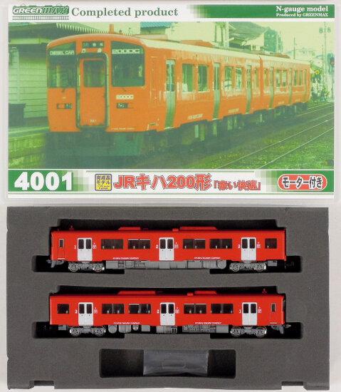【中古】Nゲージ/グリーンマックス 4001 JR キハ200形 「赤い快速」 2両編成セット(モーター付き) 2008年ロット【A】