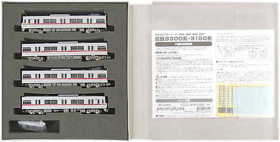 【中古】Nゲージ/グリーンマックス 4094 名鉄3300系 基本4輛編成セット 動力付き 2009年ロット【A】