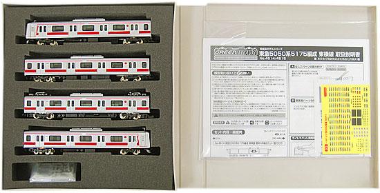 鉄道模型 Nゲージ 激安通販ショッピング 中古 グリーンマックス 4514+4515 A 東急5050系5175編成 基本+増結 8両セット 値下げ 東横線