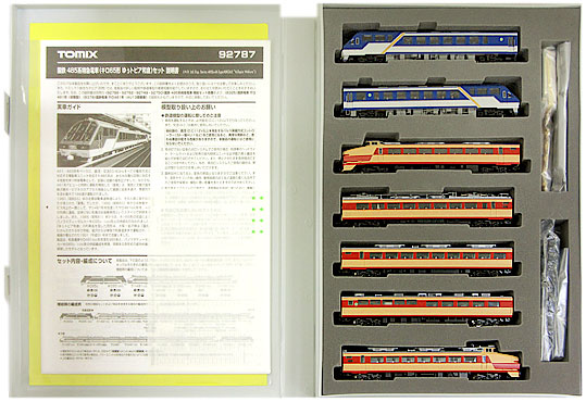 上質で快適 【中古】Nゲージ 92787/TOMIX 92787 国鉄 7両セット 485系特急電車(キロ65形 ゆぅトピア和倉) 7両セット 2007年ロット 国鉄【A】, マツドシ:40b09788 --- canoncity.azurewebsites.net