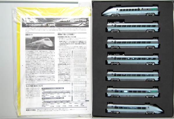 【中古】Nゲージ JR/TOMIX 92795 JR 400系山形新幹線(つばさ・新塗装)7両セット 92795 2008年ロット【A】スリーブやや傷み 取扱説明書袋開封済み, minsobi:3a823ed4 --- officewill.xsrv.jp