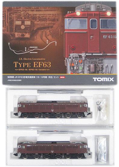 【中古】Nゲージ/TOMIX 92995 JR EF63形電気機関車(18・19号機・茶色) 2両セット 限定品【A'】スリーブ/外箱軽い傷み