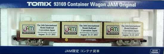 【中古】Nゲージ/TOMIX 93169 JAM限定 コンテナ貨車(第16回)【A】