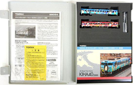 【中古】Nゲージ/TOMIX 98054 JR キハ40 2000形ディーゼルカー(鬼太郎列車・ねこ娘列車) 2両セット【A】