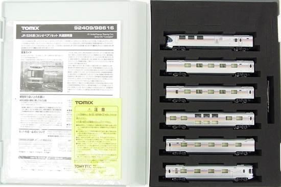 【中古】Nゲージ/TOMIX 98616 JR E26系(カシオペア) 6両 基本セットB【A】